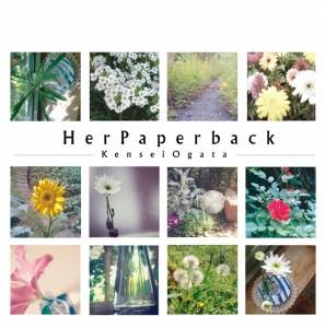 Her Paperback_630