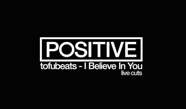 tofubeats 最新ライブ映像 i believe in you live cuts を公開