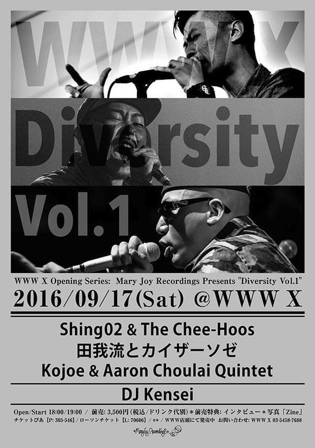 2016_09_17_fx